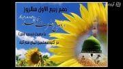 سالروز ازدواج پیامبر اکرم (ص) حضرت خدیجه (س) مبارک باد