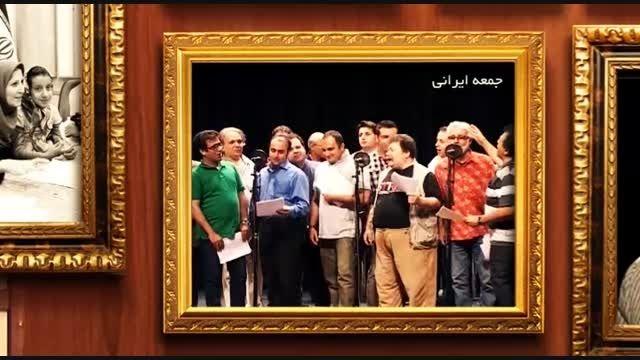 تیزر رادیو ایران - به مناسبت سالگرد تاسیس