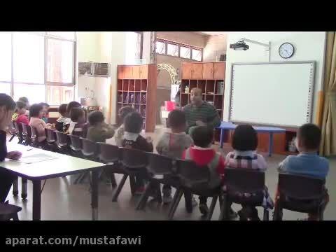 روش تدریس زبان انگلیسی در مهدکودک