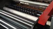ماشین آلات رول به رول کاغذ ! |کاغذ|کارتن|مقوا|بسته بندی
