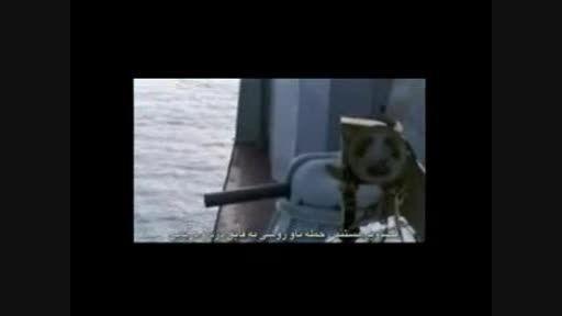 حمله ناو روسی به دزدان دریایی...