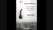 آهنگ من تنهام باصدای ویکتور علیزاده-عرفان مجرم-امیرتیون