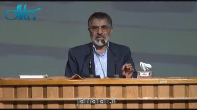 سخنرانی محمد علی انصاری در همایش بسیجیان