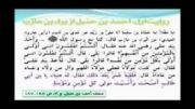 آیا عمر در روز غدیر به حضرت علی (ع) تبریک گفت؟