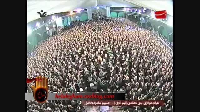 شور ترکیبی بیادشهداءفاجعه منا-لبیک اللهم لبیک..(محرم94)