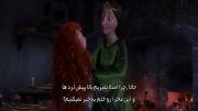 انیمیشن دلیر - Brave   به همراه زیرنویس فارسی   پارت #03