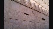 کتیبه ی خشایارشاه  تخت جمشید خدای بزرگ است اهورامزدا