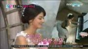 we got married لی هونگ کی و فوجی مینا soprise