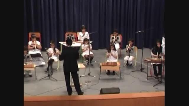 چک چک باران-ارف-گروه آوای گل ها-پیمان جوکار(شایگان)