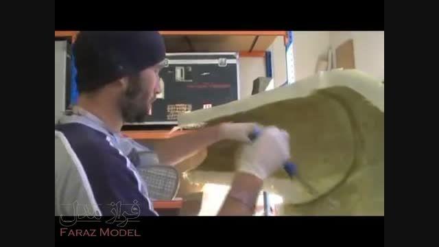 ماشین کاری و ساخت قالب ماکت ساحلی