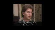 مستند سفر به ماورا الطبیعه(قسمت دوم)