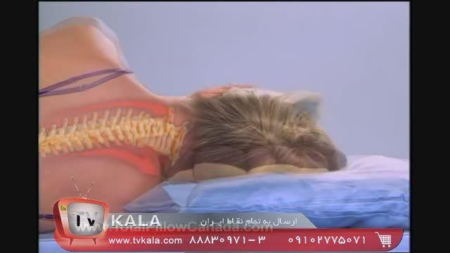 بالشت چند کاره...!!! توتال پیلو total pillow