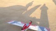 پرواز هواپیما کنترلی
