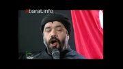 حاج محمود کریمی -محرم92 -شب عاشورا(زمینه بسیار زیبا)