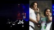 آهنگ بسیار زیبای دوسته عزیزم محسن یگانه بنام الهه ناز