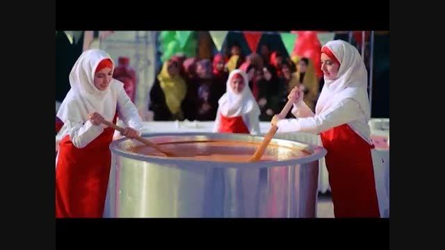 مایع ظرفشویی توت فرنگی صحّت
