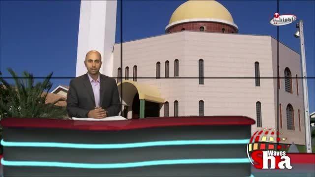 افزایش روز افزون شمار مسلمانان درکشور برزیل