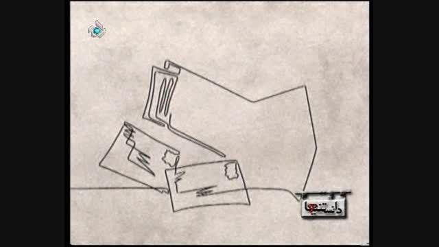 تولید پاکت نامه