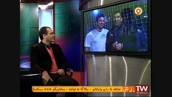 پیمان یوسفی و مزدک میرزایی در برنامه بوی عیدی بوی توپ