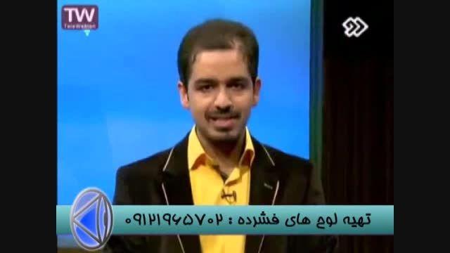 استاد احمدی بنیانگذار مستند آموزشی روی خط برنامه زنده-1