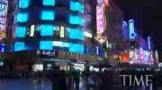 شهر هوشمند - چه شهری است؟