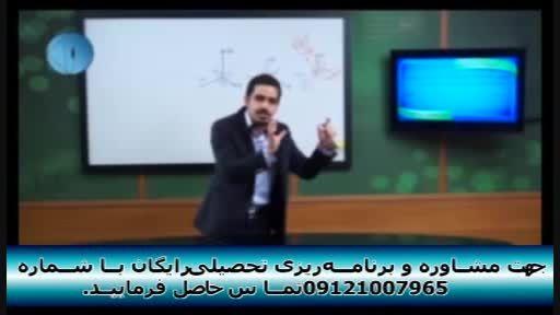 حل تکنیکی تست های فیزیک کنکور با مهندس امیر مسعودی-44