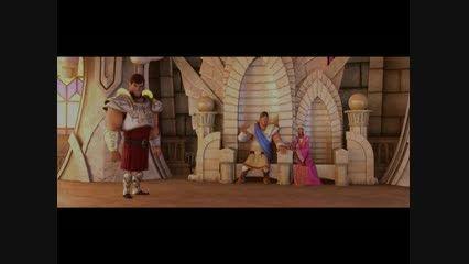 برشی از انیمیشن سینمایی «شاهزاده روم»