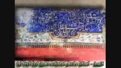 امامزاده حسین (ع) - قزوین (نسخه کم حجم)