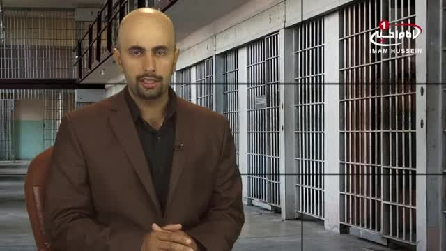 حکم حبس و شلاق برای یک شیعه عربستانى به دلیل اقامه نماز