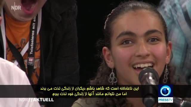 صدراعظم آلمان دربرنامه زنده تلویزیونی اشک دختر فلسطینی