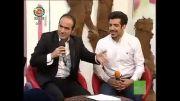 شوخی های حسن ریوندی در برنامه ی بوی سیب از شبکه جام جم