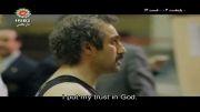 توسل نقی به امام رضا 2 - شماره ی هشت برای نقی معمولی