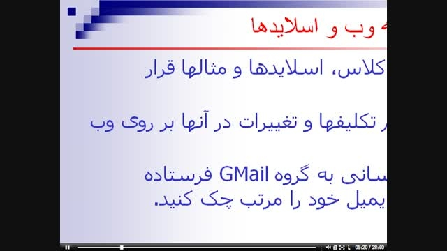 پیش نمایش فیلم آموزش برنامه نویسی C++ به فارسی