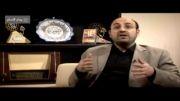 تیزر مستند تهران ساعت 23
