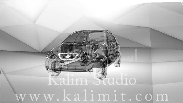 تیزر سایپا- انیمیشن سه بعدی خودرو های سایپا