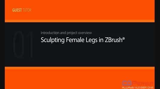 Digital-Tutors – Sculpting Female Legs in ZBrush