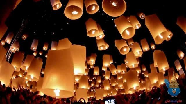 تایلند - جشن فانوس آرزوها