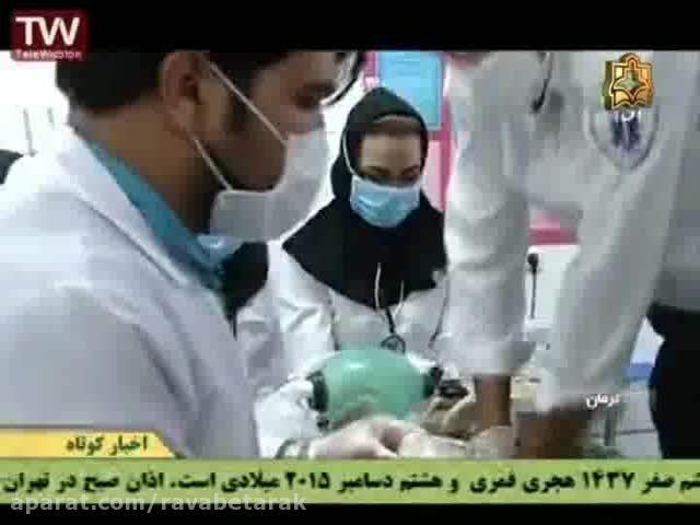 خبر شبکه 4 - 16آذر - جانباختگان آنفولانزا به 28نفر رسید