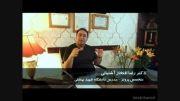 آموزش دندانپزشکی زیبایی - دکتر آشتیانی