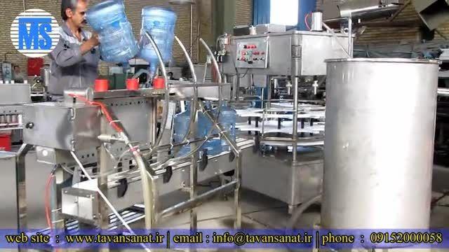 پرکن گالن آب معدنی ( شستشو ، پرکن و دربند )