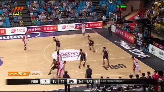 بسکتبال قهرمانی آسیا ۲۰۱۵: ایران ۸۶-۴۸ ژاپن