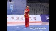 ووشو ، مسابقات داخلی چین 17مهر ، مقام اول جی ین شو بانوان