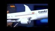 اعتراف یک ضد انقلاب به پیشرفتهای ایران در صنعت هواپیما