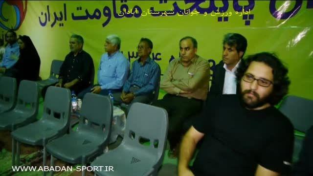 افتتاحیه جشنواره فرهنگی ورزشی مهر اروند/intro