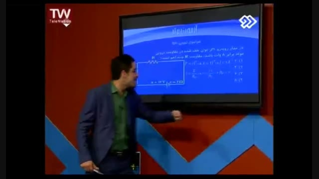 آموزش درس فیزیک - کنکور ۱۱