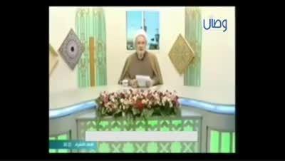 تبریک و بشارت علامه کورانی به مناسبت مرگ عبدالله...