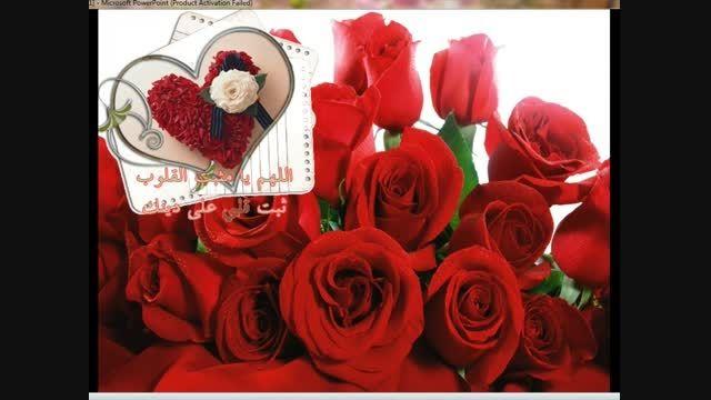 آهنگ ماه تو-خواننده:حامدزمانی-هلول ماه رجب مبارک-