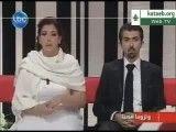 ازدواج یک پسر لبنانی با خواهرش