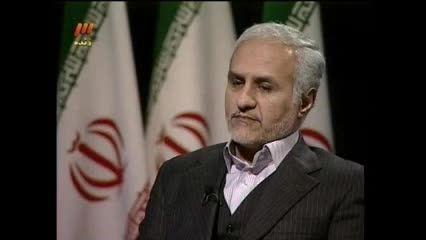 نقد حسن عباسی بر توافقنامه ژنو