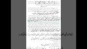 جواز توسل به رسول الله ص از زبان خود رسول الله ص+تصویر کتاب